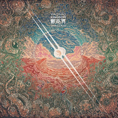 WaqWaq Kingdom &#8211; <br>Shinsekai (LP)