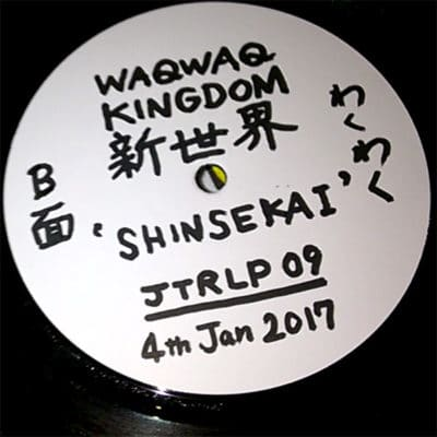 WaqWaq Kingdom LP test press check