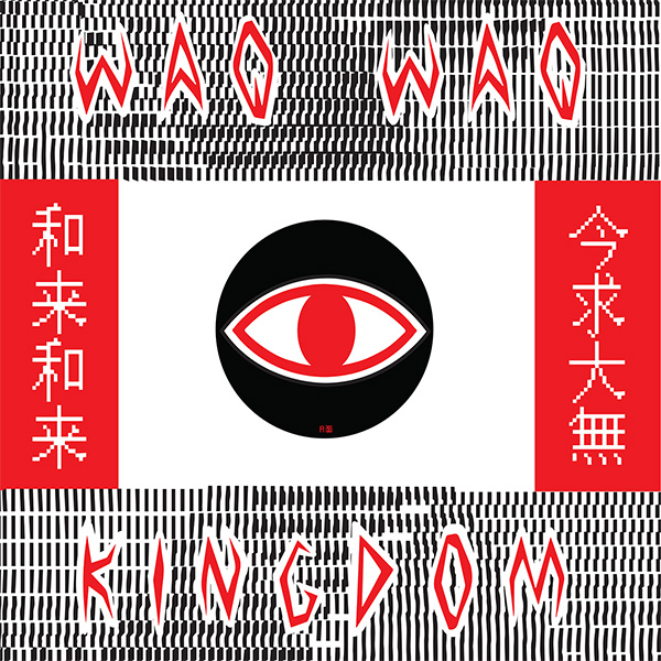 WaqWaq Kingdom – WaqWaq Kingdom EP