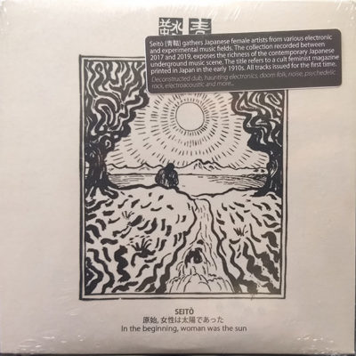 Seitō: In the Beginning, Woman Was the Sun (CD)